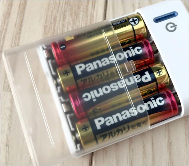 電池交換画像
