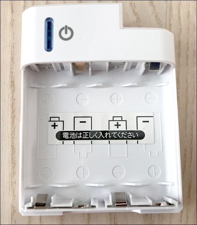電池を入れる方向
