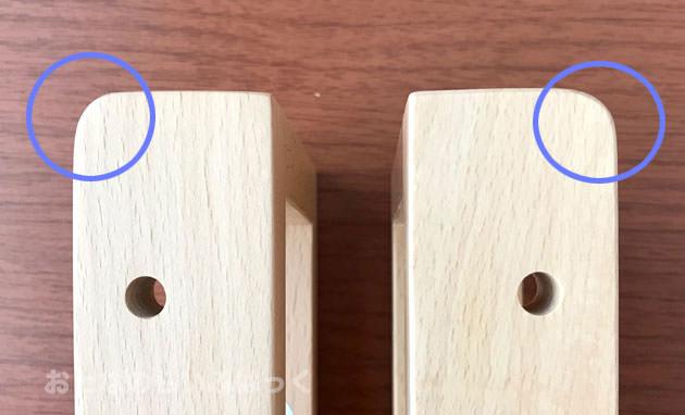脚パーツの先端部分拡大画像