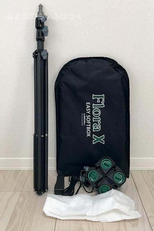 米国Linco FloraX ソフトボックス & Zenith ライトスタンド 製品一式
