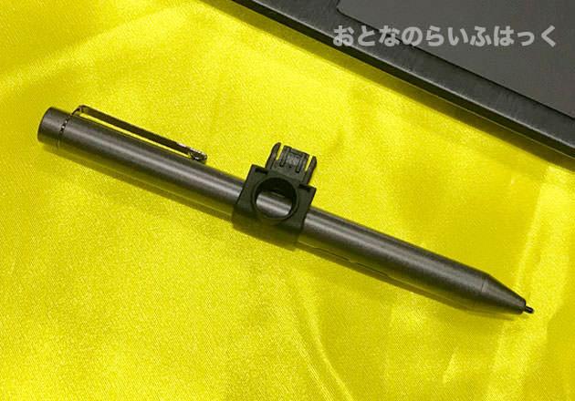 『m-Book U400S』のタッチペン