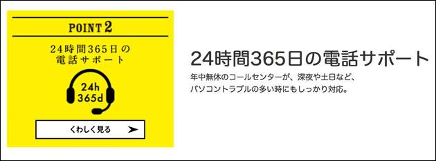 f:id:yoshizoblog:20190729175327j:plain