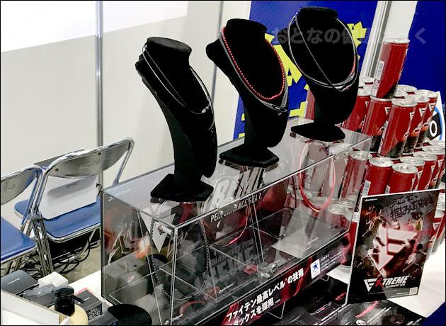 ファイテンの新製品「RAKUWAネック EXTREME」シリーズを見てきた