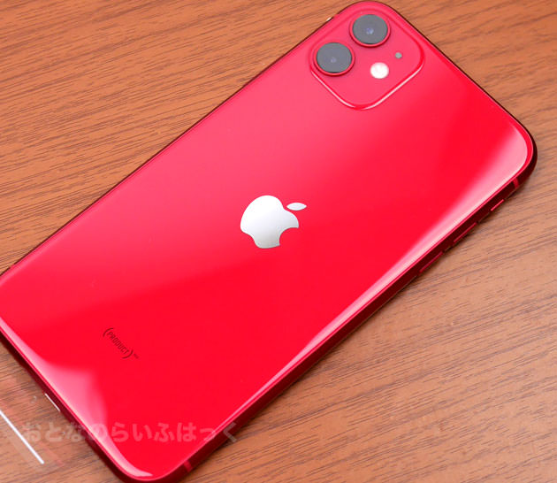 iPhone 11(128GB (PRODUCT) RED  SIMフリーモデル)