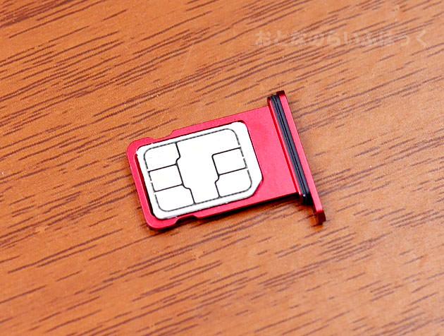 SIMトレイにUQモバイルのSIMカードを乗せる