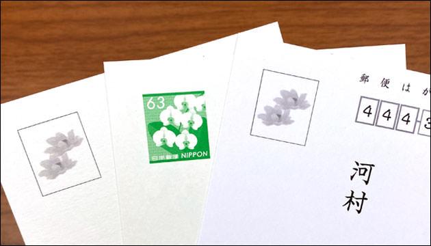 3種類の用紙でハガキの色合いを比較した画像
