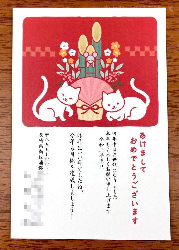 にゃん賀状 イラストレーター Mitsuiさんのデザイン
