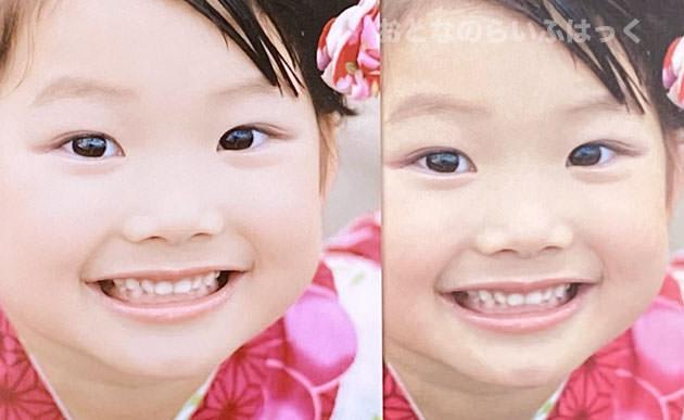 「プレミアム写真仕上げ」と「直接印刷」を比較