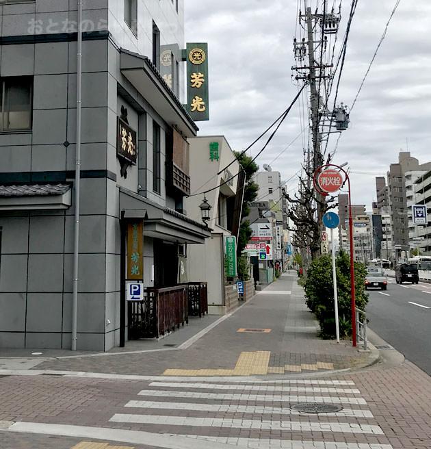 芳光 バス停から徒歩で3分ぐらい