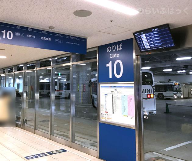 JR名古屋駅のバスターミナル 10番乗り場