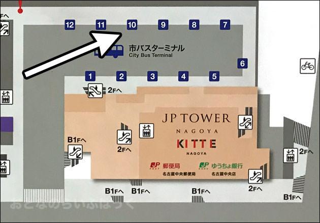 バスターミナルの場所 拡大図
