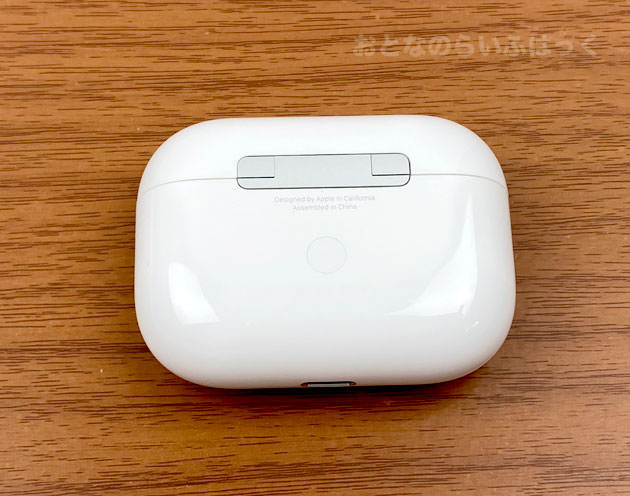 「Wireless Charging Case」裏面