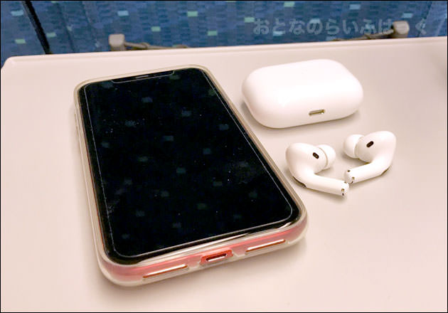 AirPods Pro 使用レビュー