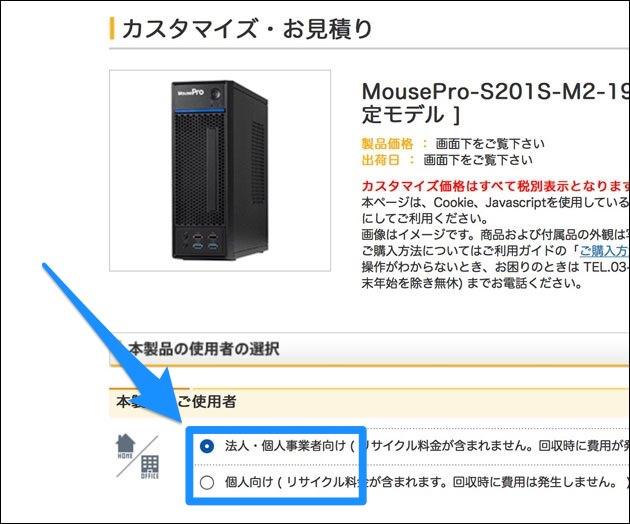 f:id:yoshizoblog:20200112174922j:plain