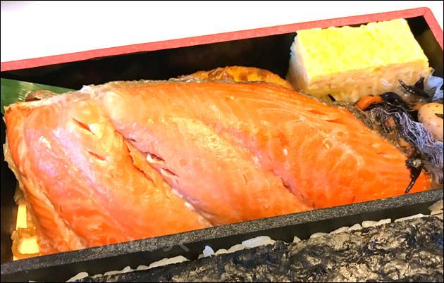 味の浜藤の焼き魚