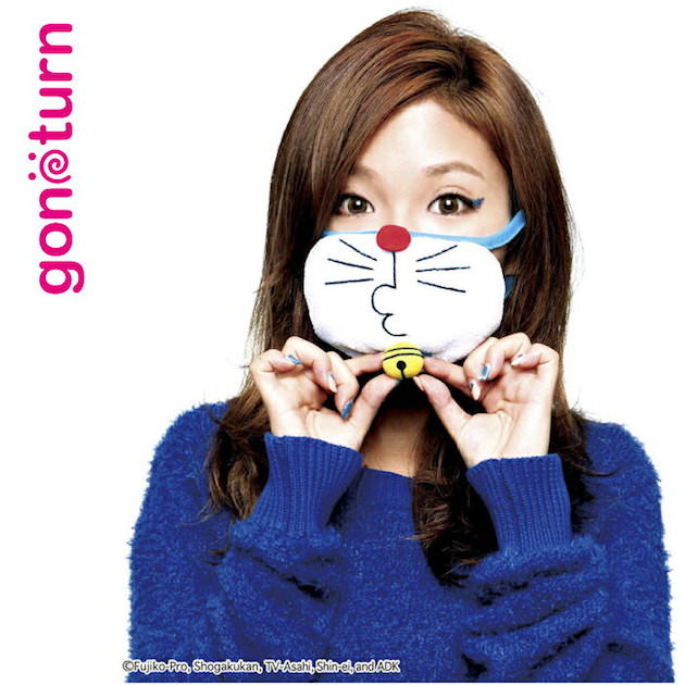 f:id:yoshizoblog:20200130154100j:plain