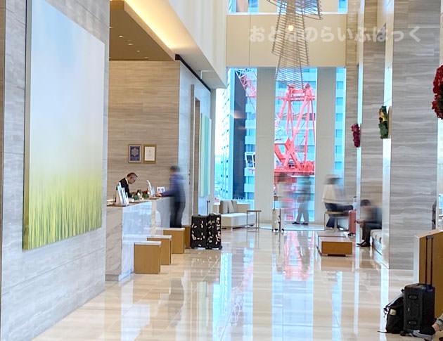『名古屋JRゲートタワーホテル』のロビー