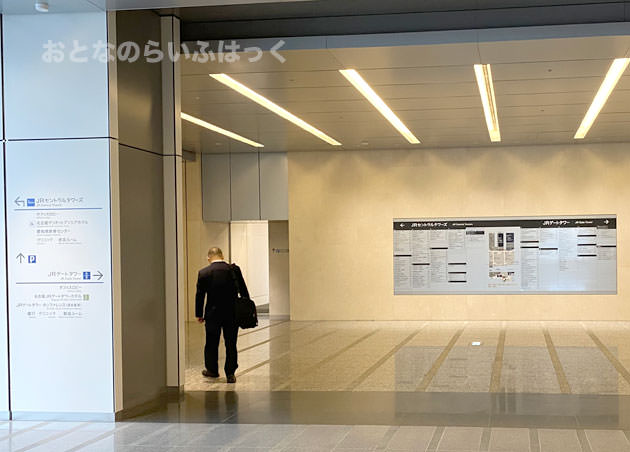 15階から名古屋マリオットアソシアホテルに繋がる通路