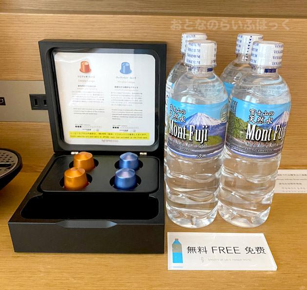 無料で飲める水とエスプレッソ