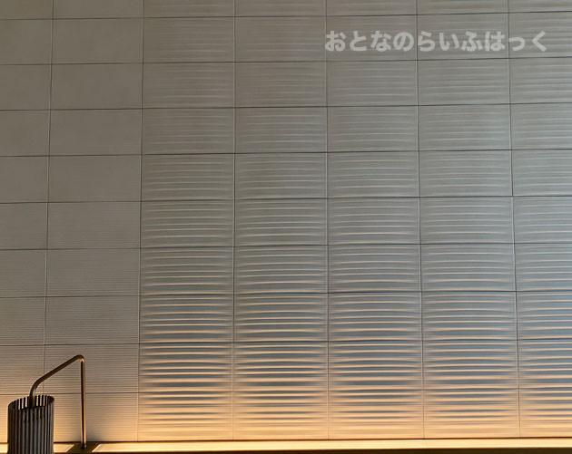 部屋の壁はエコカラット