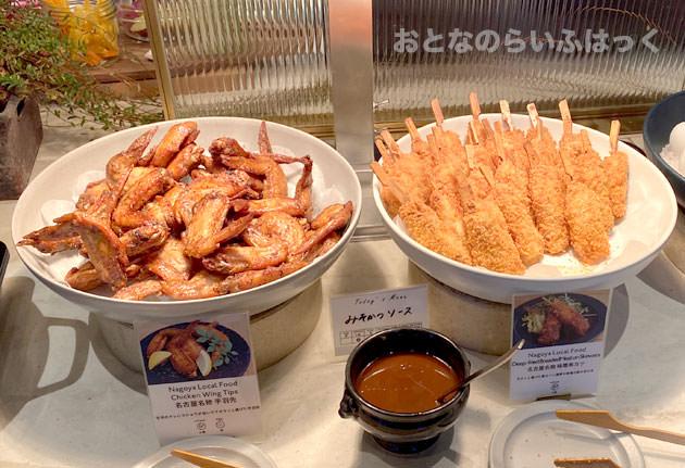名古屋の名物料理