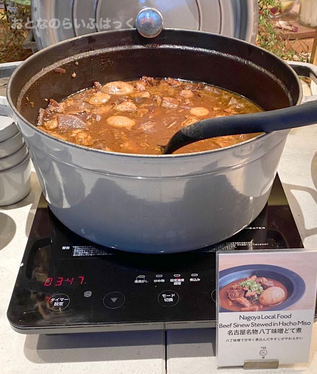 名古屋名物「八丁味噌どて煮」