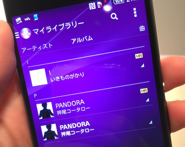Xperia Z3 ハイレゾ音源対応