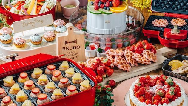 新横浜プリンスホテル『Strawberry Sweets Buffet~BRUNOの森へようこそ~』