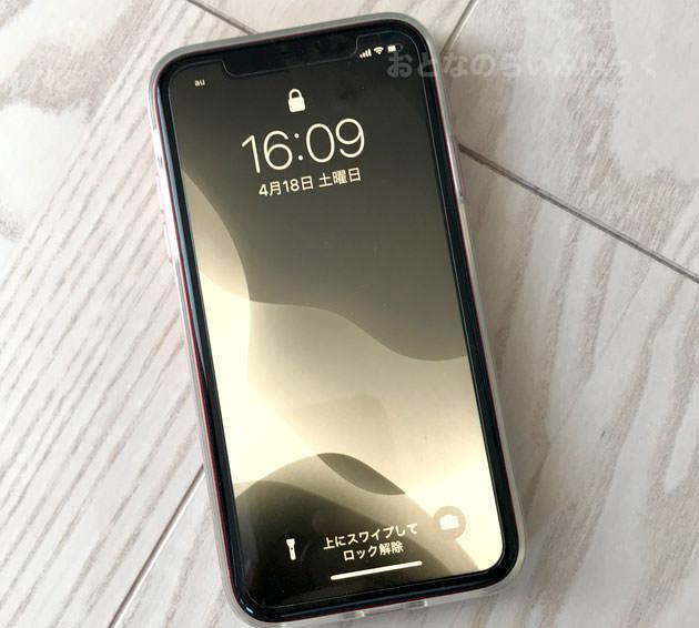 iPhone 11 正面画像