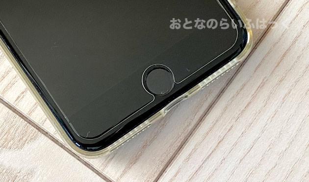 iPhoneのホームボタン