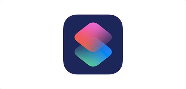 「ショートカット」アプリ アイコン