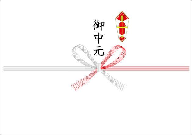 お中元の「のし(熨斗)」紙