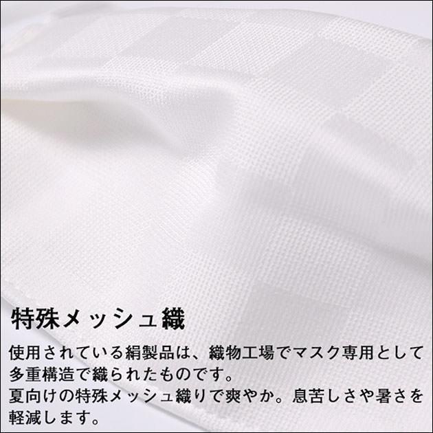 マスクの表面は特殊メッシュ織