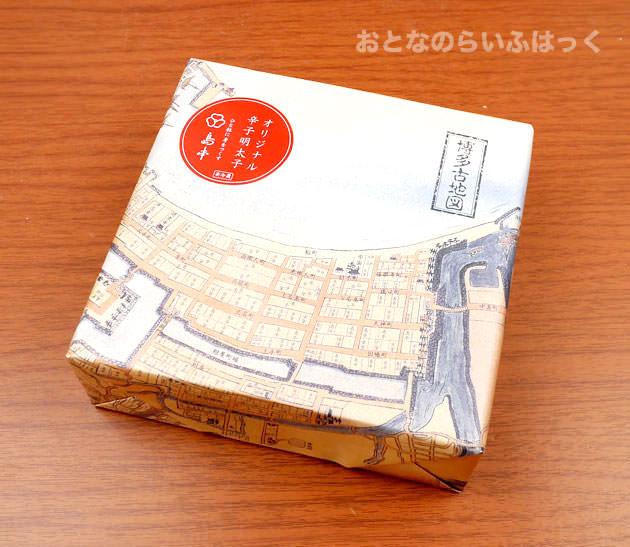島本食品 オリジナル辛子明太子 包装パッケージ