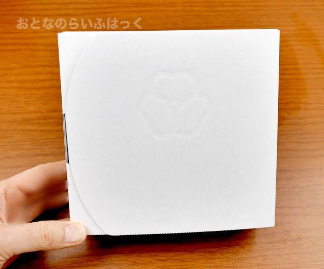 オリジナル辛子明太子 包装紙を剥がした白い箱