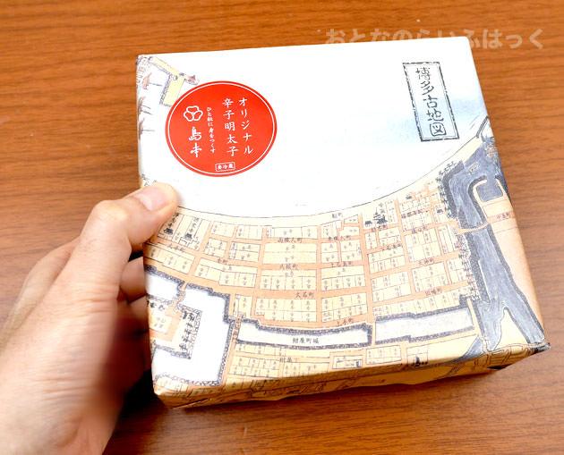 『オリジナル辛子明太子240g』の大きさ
