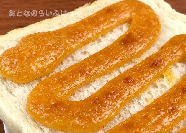めんたいマヨネーズトーストの拡大画像