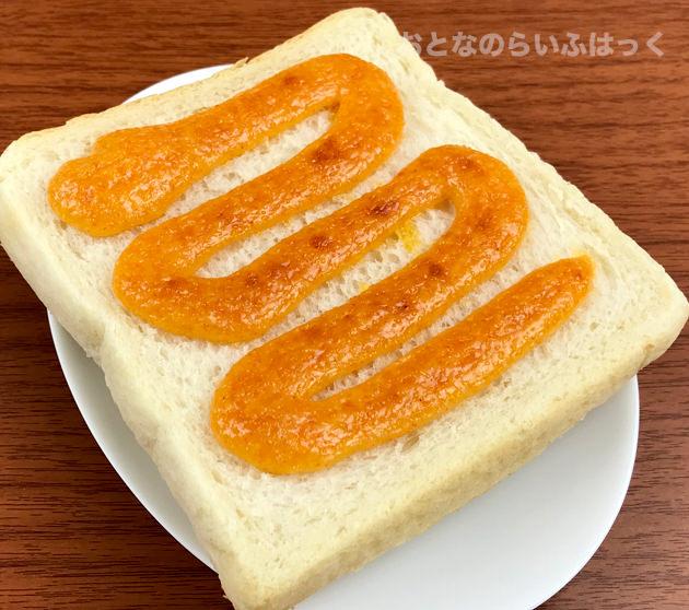 食パンをトーストした後の画像