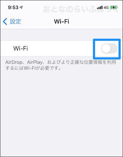 Wi-Fi設定ボタン