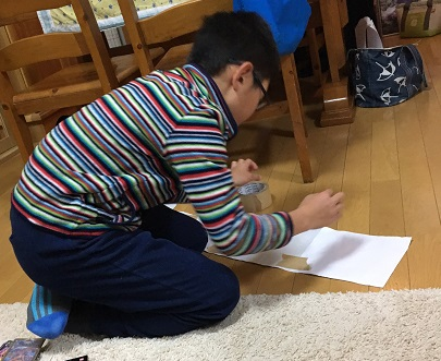 f:id:yoshuwii:20161129200209j:plain