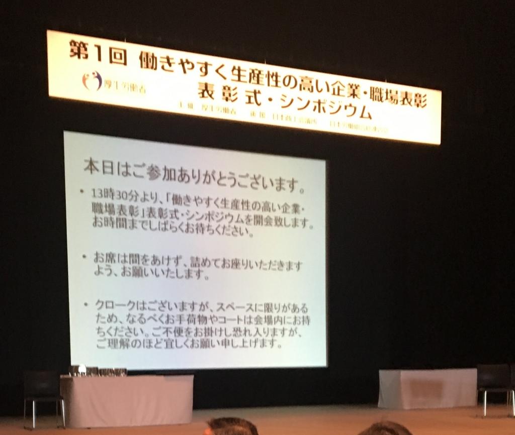 f:id:yoshuwii:20170310131615j:plain