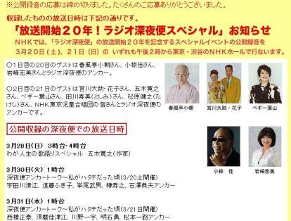 f:id:yosi0605:20100321112203j:image