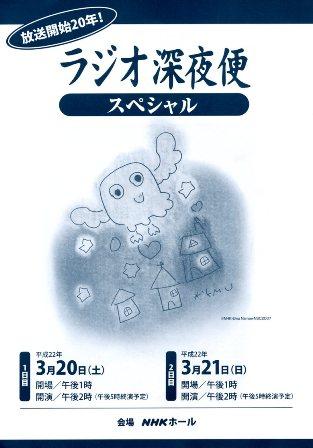 f:id:yosi0605:20100322083436j:image