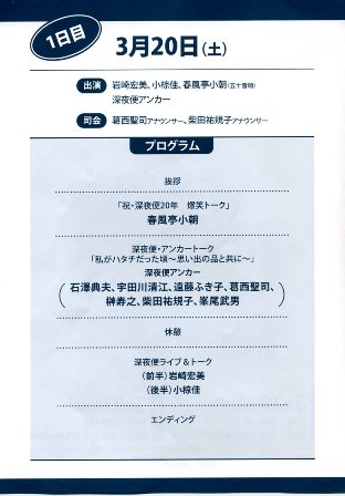 f:id:yosi0605:20100322083439j:image