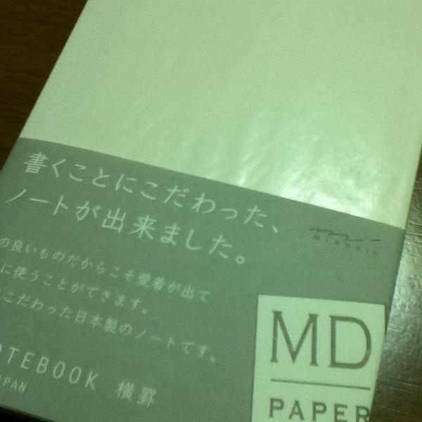 f:id:yosi0605:20110907172147j:image:w360
