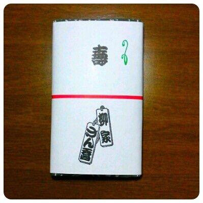 f:id:yosi0605:20130415223532j:plain