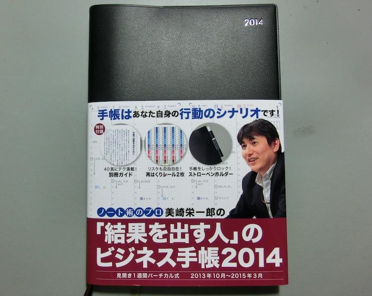 f:id:yosi0605:20131025114045j:image:w640