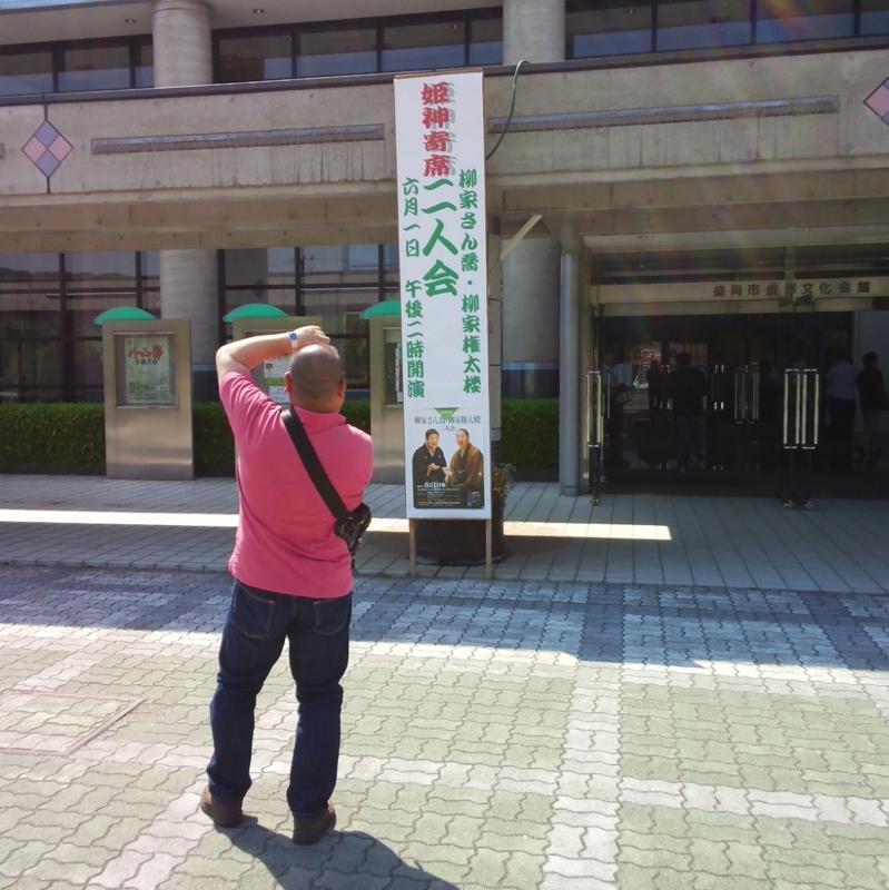 f:id:yosi0605:20140601133510j:image:w360