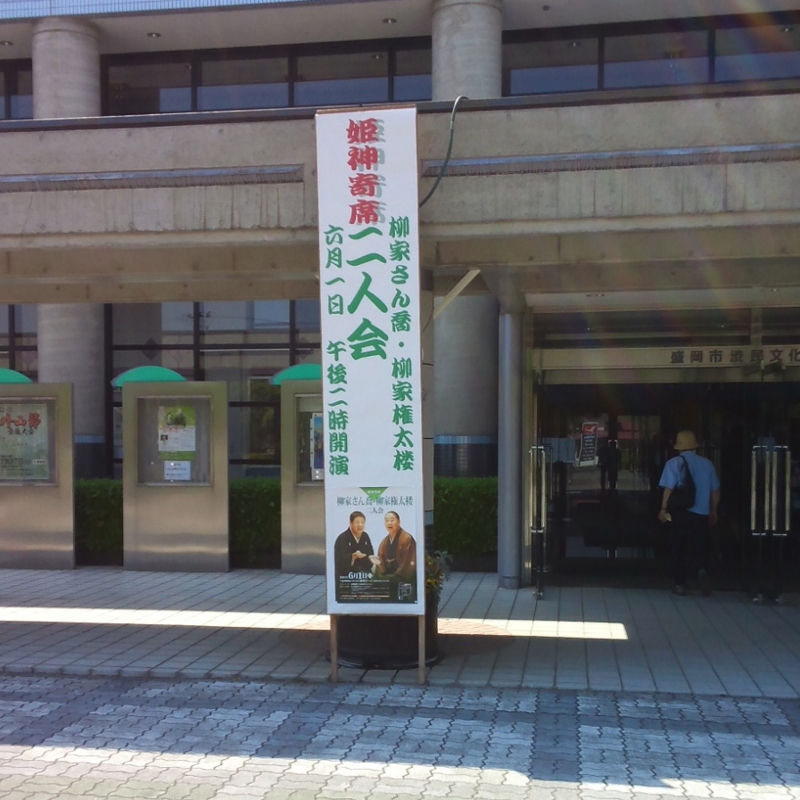 f:id:yosi0605:20140601133519j:image:w360