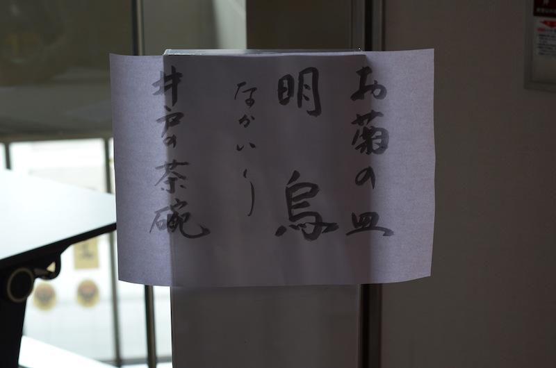 f:id:yosi0605:20140705154216j:image:w640